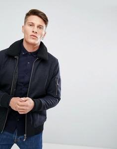 Шерстяная куртка с воротником из искусственного меха Jack & Jones Premium - Серый