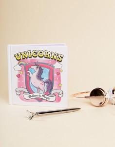 Книга Unicorns - Believe in Magic - Мульти Books