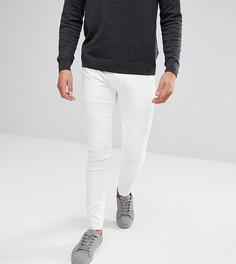 Облегающие брюки из эластичного хлопкового материала Noak - Белый