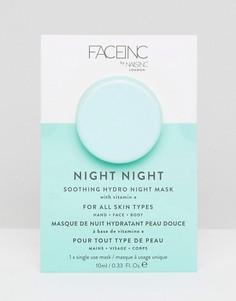 Ночная маска Face Inc Night Night - Бесцветный