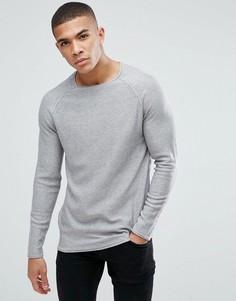 Светло-серый джемпер с круглым вырезом New Look - Серебряный