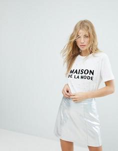 Футболка с надписью Maison De La Mode New Look - Кремовый