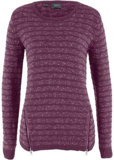 Пуловер с молниями (меланж цвета бузины) Bonprix