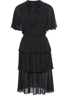 Платье с воланом (черный/серебристый) Bonprix