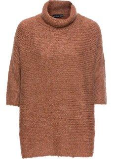 Пуловер покроя оверсайз (дымчато-розовый) Bonprix