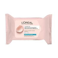 L`OREAL Салфетки для снятия макияжа Абсолютная свежесть 25 шт. LOreal Paris
