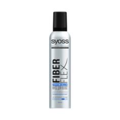 SYOSS Мусс для волос экстрасильной фиксации FiberFlex Упругий Объем 250 мл