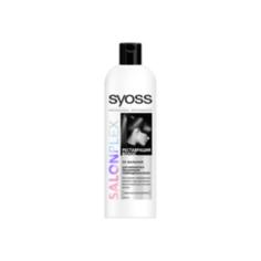 SYOSS Бальзам для химически и механически поврежденных волос SALONPLEX 500 мл