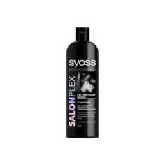 SYOSS Шампунь для химически и механически поврежденных волос SALONPLEX 500 мл