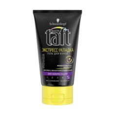 TAFT Гель для волос Power Экспресс-Укладка мегафиксация 150 мл