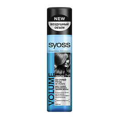 SYOSS Спрей-кондиционер для тонких и лишенных объема волос VOLUME COLLAGEN&LIFT 200 мл