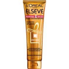 ELSEVE Крем-масло для волос 150 мл