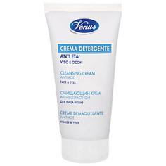 VENUS Крем для очищения кожи лица антивозрастной 150 мл