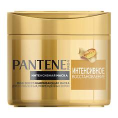 PANTENE Маска для волос Интенсивное восстановление 300 мл