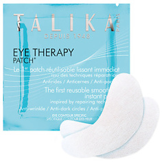 TALIKA Патчи для глаз многоразового использования (сменный блок) 6 шт.