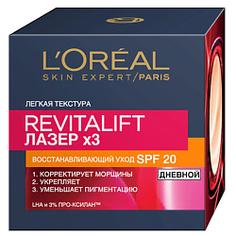 """L`OREAL Дневной антивозрастной крем для лица """"Ревиталифт Лазер"""" против морщин, восстанавливающий, SPF 20 50 мл LOreal Paris"""