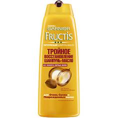 """GARNIER Шампунь-масло Fructis """"Тройное Восстановление"""" для очень сухих и поврежденных волос 250 мл"""
