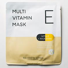 TOO COOL FOR SCHOOL Маска с витамином Е смягчающая 20 г