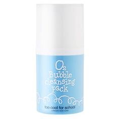 TOO COOL FOR SCHOOL Средство для глубокого очищения кожи лица O2 BUBBLE 50 г