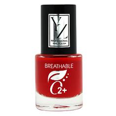 YZ Дышащий лак для ногтей О2 + Свободное дыхание № 02 5 мл