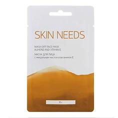 ЛЭТУАЛЬ Маска для лица с миндальным маслом и витамином Е SKIN NEEDS 15 г