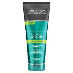 JOHN FRIEDA Шампунь для волос с протеином Luxurious Volume CORE RESTORE 250 мл