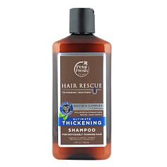 PETAL FRESH Шампунь для тонких и поврежденных волос HAIR RESCUE 355 мл