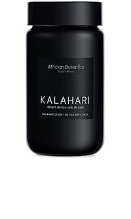 Соль для ванн kalahari desert de-tox - African Botanics