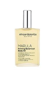 Масло для упругой кожи тела с растительными экстрактами marula - African Botanics