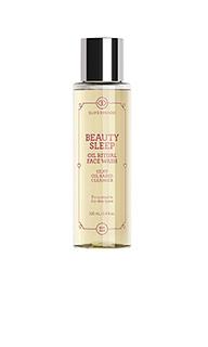 Очищающее масло для лица oil ritual beauty sleep - SUPERMOOD