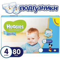 Подгузники Huggies Ultra Comfort 4 Giga Pack для мальчиков, 8-14 кг, 80 шт.
