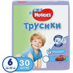 Трусики-подгузники Huggies 6 Jumbo Pack для мальчиков , 16-22 кг, 30 шт.