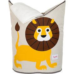Корзина для белья Львёнок (Yellow Lion), 3 Sprouts