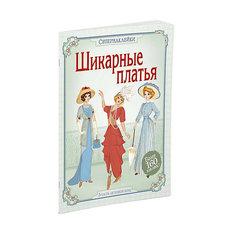 """Наклейки """"Шикарные платья"""", MACHAON Махаон"""