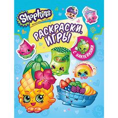 купить детские раскраски бумажные в интернет магазине