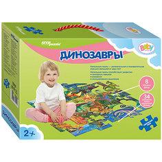 "Напольный пазл Step Puzzle ""Динозавры"", 34 элемента"