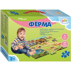 """Напольный пазл Step Puzzle """"Ферма"""", 34 элемента"""
