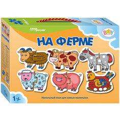 """Напольный пазл 6 в 1 Step Puzzle """"На ферме"""", по 2 элемента на каждую картинку"""