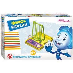 "Развивающая игра-конструктор Step Puzzle ""Фикси-качели"" Степ Пазл"