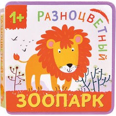 Разноцветный зоопарк. Лев Мозаика Синтез