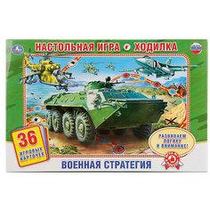 """Настольная игра-ходилка Умка """"Военная стратегия"""" + 36 карточек"""
