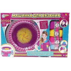 """Набор для творчества ABtoys """"Я дизайнер"""" Машинка для вязания с аксессуарами, 50х33"""