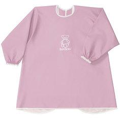Рубашка-фартук BabyBjorn, розовый