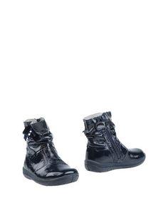 Полусапоги и высокие ботинки Falcotto by Naturino