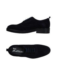 Обувь на шнурках John Galliano