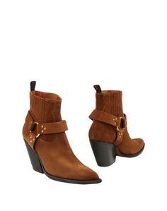 Полусапоги и высокие ботинки Sonora