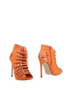 Полусапоги и высокие ботинки Relish