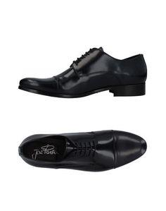 Обувь на шнурках JOE Parker