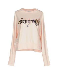 Толстовка Vivetta