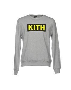 Толстовка Kith